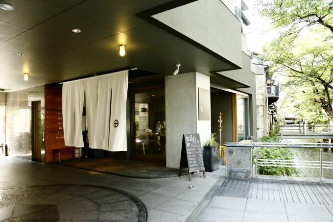 photo_kubotasan_entrance_41J3468