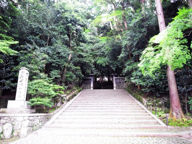 The sights of Kyoto : Honen-in