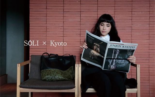 kyoto-bijuu-top