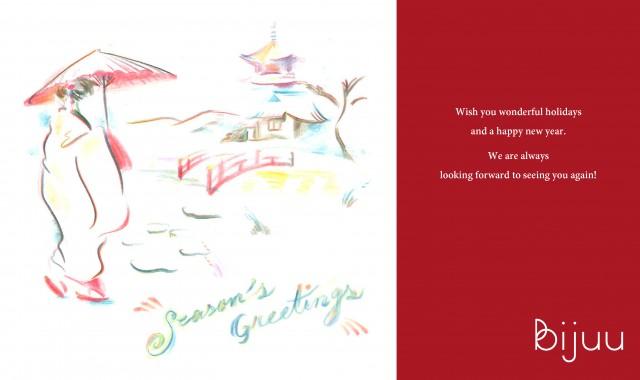 メール用クリスマスカード