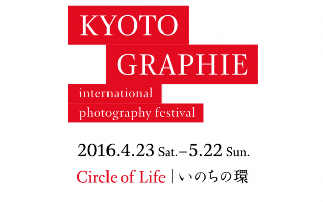 KYOTOGRAPHIE international photographie festival 4th edition.