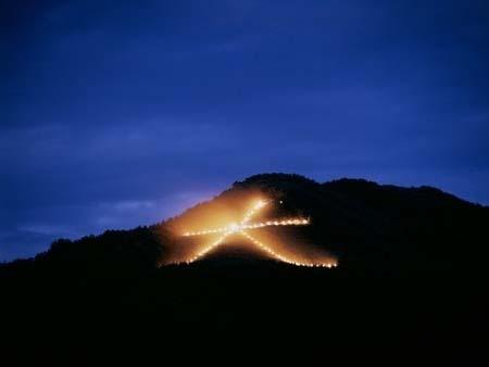 OKURIBI(五山の送火)