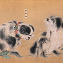 Feature Exhibition; Puppies Galore: Celebrating the Year of the Dog