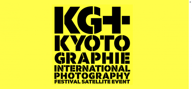 KG + KYOTOGRAPHIE 2018