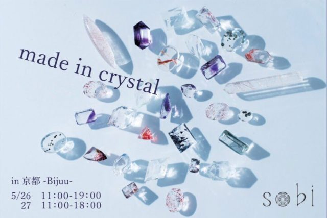 Exibition made in crystal  by sobi   @Bijuu space B