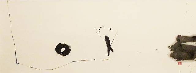 Calligrapher Kisui Nakazawa  lesson at the Bijuu Gallery in 2019.