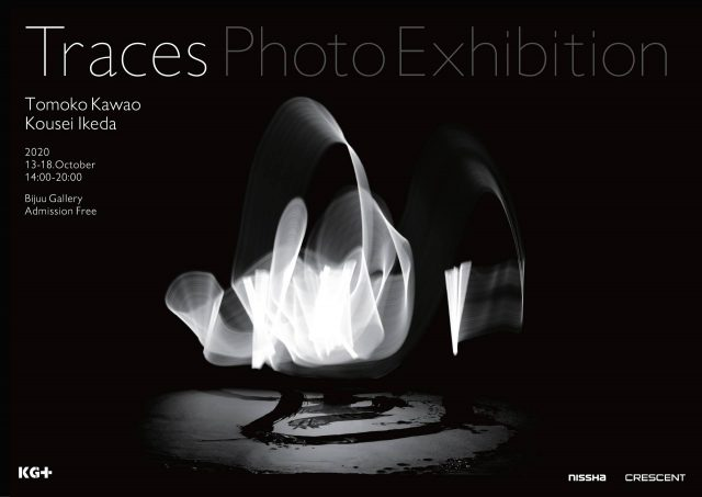 Traces Photo Exhibition KG+