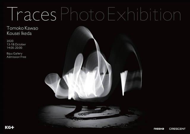 Traces Photo Exhibition KG+